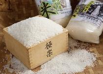 須木の掛け干し米