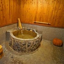 ★カップルに大人気!貸切でご利用頂けます、ばん屋自慢のかぼちゃ風呂を是非体験して下さい♪