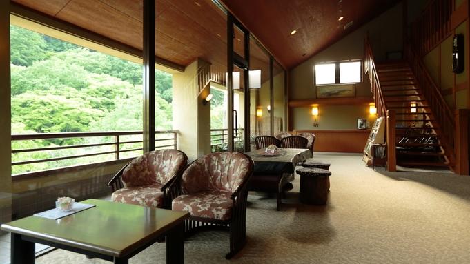 【5〜6月限定!】<お食事は個室席>おひとり様3,000円OFF♪贅沢な休日「ひとり旅プラン」