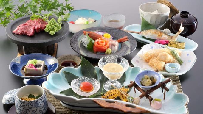【夏旅割】気兼ねなくお食事を楽しむなら♪お食事は朝・夕ともに「個室風お食事処指定プラン」