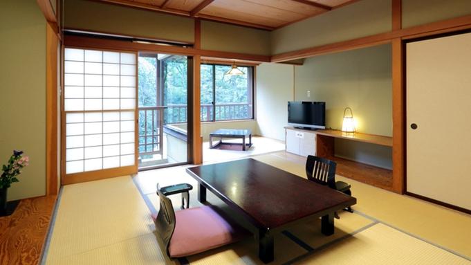 テラスで季節の風を感じながら森林浴を!10畳+3畳+小テラス 「小さなテラス付き客室プラン」