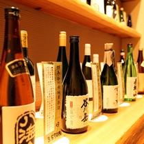 【酒蔵】様々なお酒を取り揃えております。