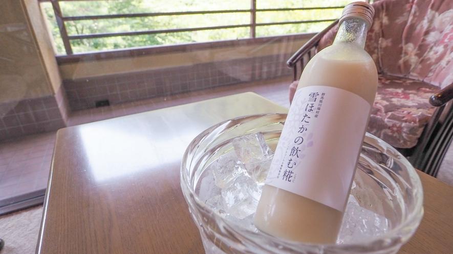 """【お土産】群馬県産「雪ほたか」健康に良いと話題の""""飲む糀""""を売店で販売しております。"""