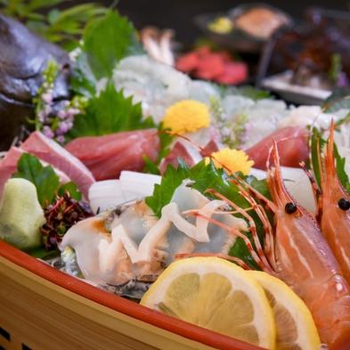 ◆夕食も朝食も個室確約で安心◆料理長厳選の食材をつかったお料理【プレミアムプラン】