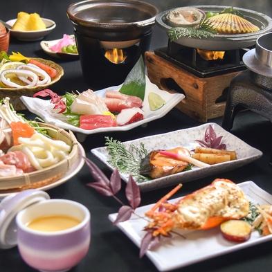 ◆夕食も朝食も個室確約で安心◆地のものをたっぷりつかったお気軽プラン【スタンダードプラン】