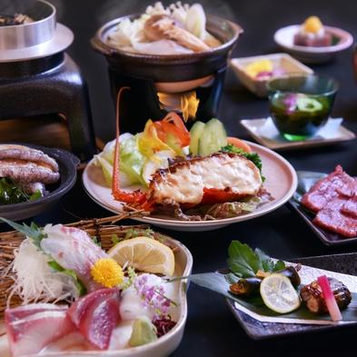 ◆夕食も朝食も個室確約で安心◆新鮮な海の幸と和牛ステーキを楽しむ【グレードアッププラン】
