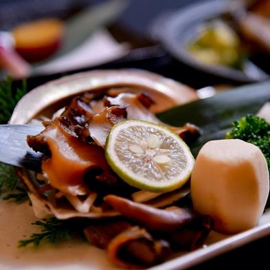 【メイン食材が選べて嬉しい】お料理チョイスプラン【伊勢海老または鮑】