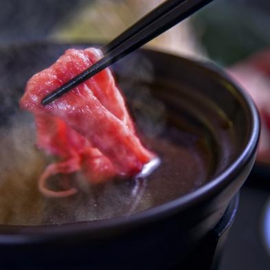 ◆夕食も朝食も個室確約で安心◆いちばん人気!伊勢志摩三大味覚を楽しもう【ハイグレードプラン】