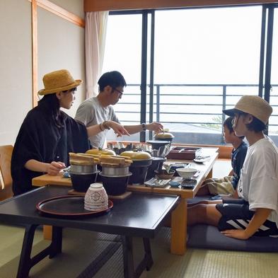 【夏休みお食事個室プラン】7大特典つき!お手軽1泊2食付き【スタンダードプラン】