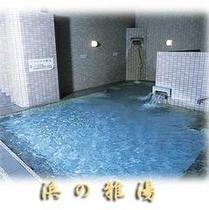 天然温泉 美人の湯☆