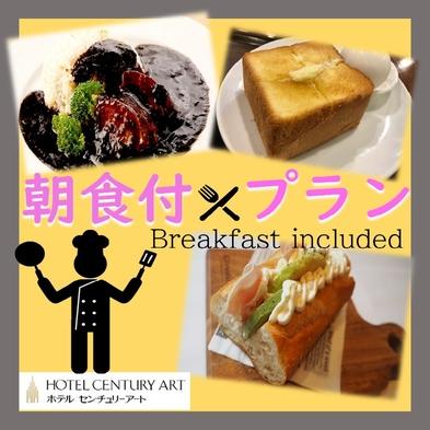 ◆朝食付◆一人旅・出張応援!☆ビジネス SIMPLE PLAN☆〜博多駅筑紫口徒歩2分〜