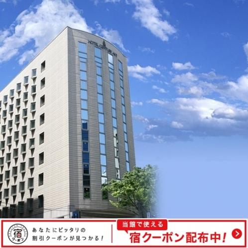 当館オリジナル宿クーポン!絶賛配布中!