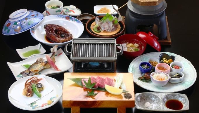 【紅葉シーズン到来】【飛騨牛料理 指定店】☆お肉派の方へ☆飛騨牛ステーキプラン