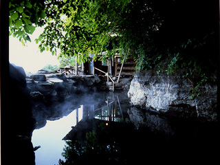 丸駒温泉旅館 プランを見る