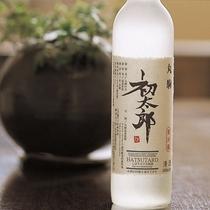 ■清酒「初太郎」