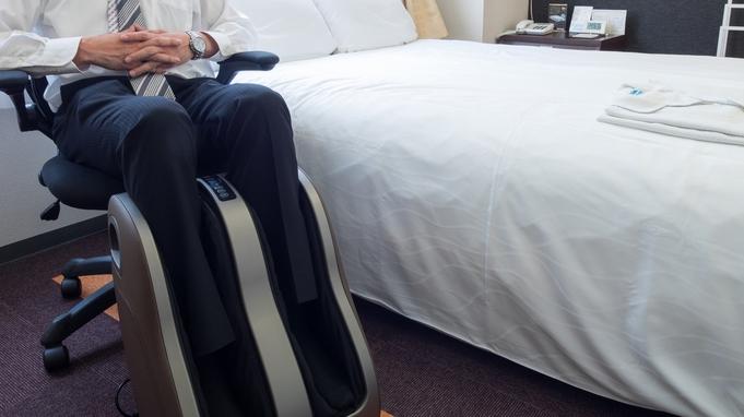 【室数限定!】ハイグレード快眠ルーム部屋タイプお楽しみプラン【素泊り】