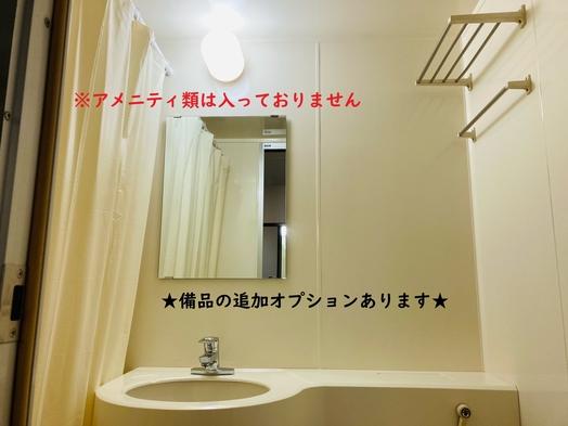 【大人気御礼】カスタムプラン