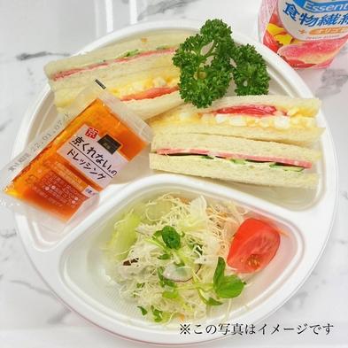 【軽朝食】お手軽モーニングボックス付きプラン【ご注意事項をご一読ください】