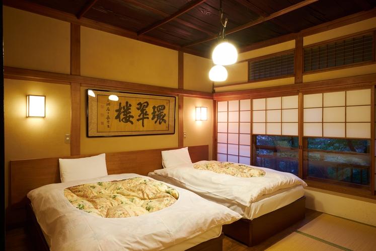 ~翠簾~ベッドルーム