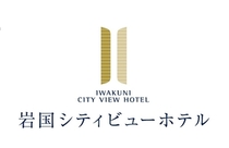 新ホテルロゴ1
