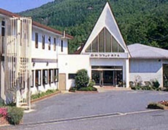 白川グランドホテル