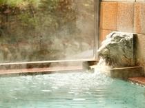 風呂(ライオン)
