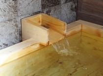 木風呂(アップ)