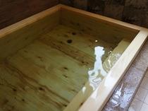 木風呂(全体・ななめ)