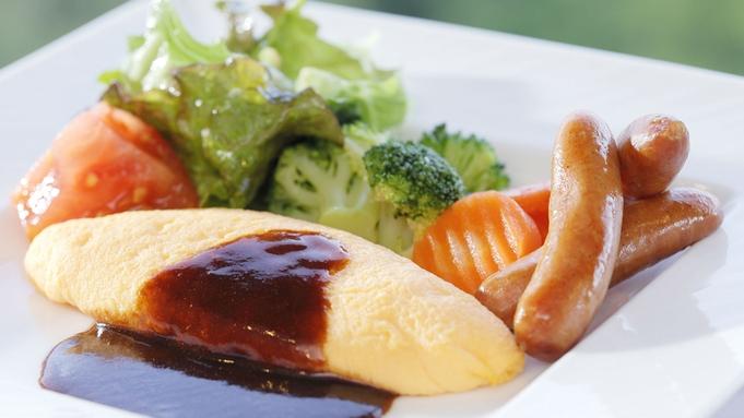 【秋冬旅セール】【朝食付】 那須観光の拠点に!夕食は外で自由に♪朝食はホテルで展望バイキング♪