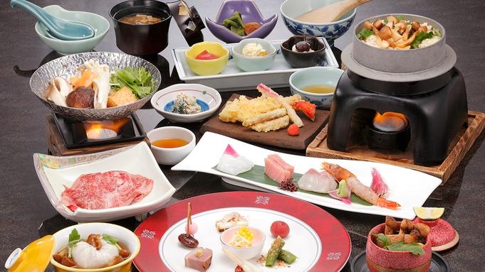 【日本料理】 那須高原のリゾートを満喫♪ホテルで味わう日本料理会席
