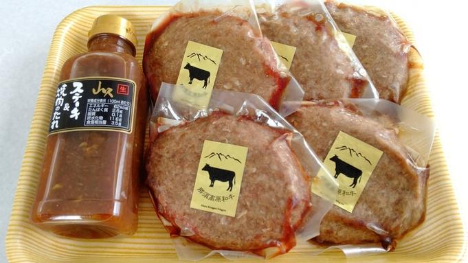 【グルメギフト付き】和牛ハンバーグが自宅に届く♪夕朝食バイキングプラン★