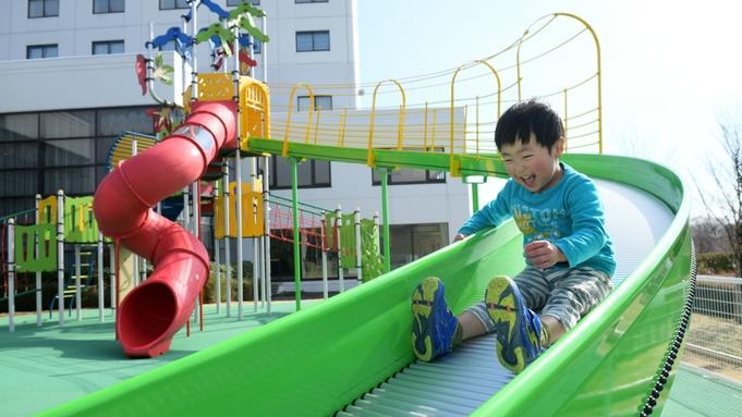 【秋冬旅セール】【ファミリー 】0〜2歳のお子様無料!!那須で楽しむ♪展望バイキング☆