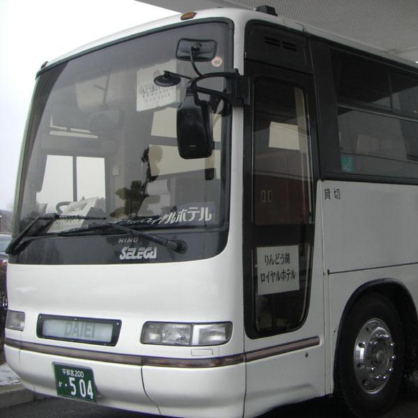 那須塩原駅hArr;ホテル間◆無料送迎バス
