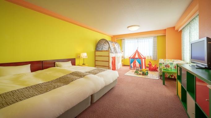 【キッズルーム☆】2段ベッドのお部屋で楽しくお泊り♪♪