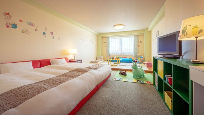 【3歳未満のお子様にオススメ】ミキハウス子育て総研認定『ウェルカムベビーのお宿』でお泊りデビュー♪