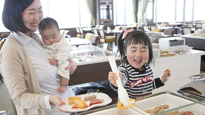 【大冒険ラリーハント】ホテルで宝さがし★那須で楽しむホテルバイキング♪