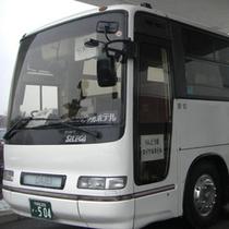 那須塩原駅⇔ホテル間◆無料送迎バス