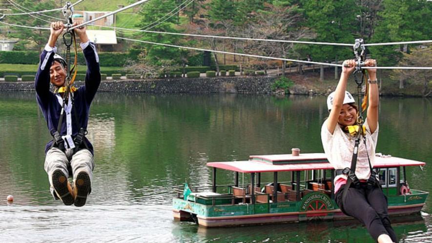 ホテルからお車で約2分♪【那須高原りんどう湖ファミリー牧場】ジップライン(イメージ)