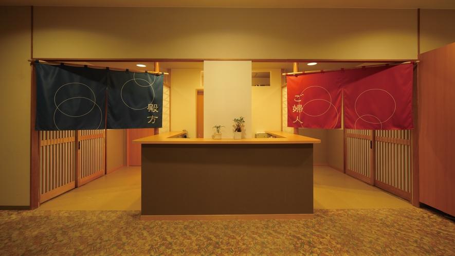 大浴場入り口(イメージ)