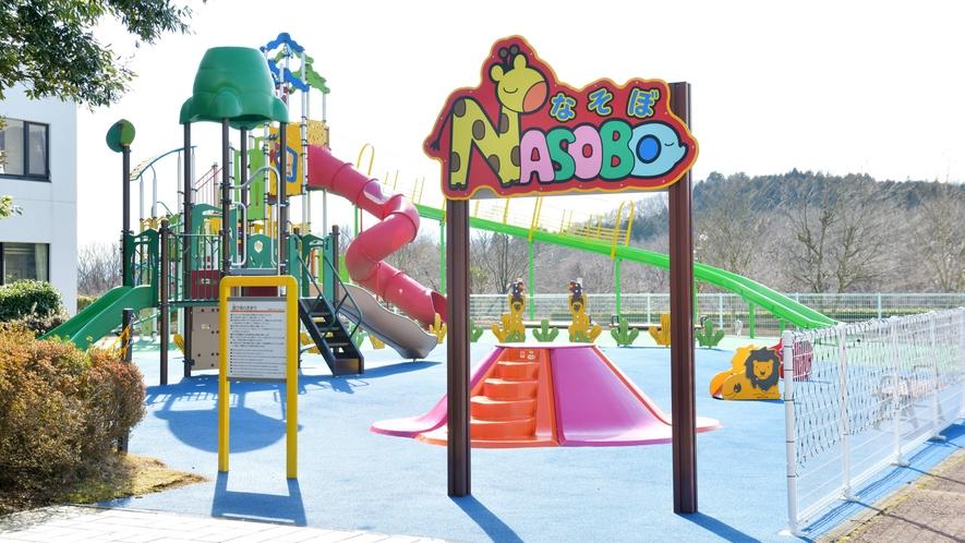 屋外キッズパーク「NASOBO」イメージ