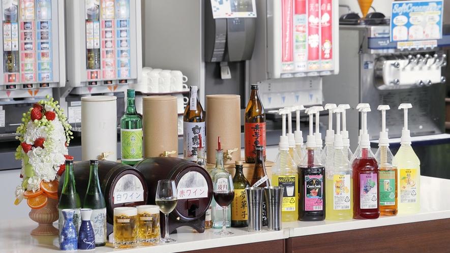 【夕食】お酒好きの方におすすめ☆60分アルコール飲み放題♪(有料)