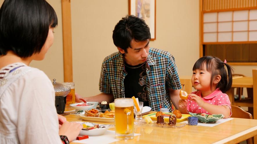【味処】家族で仲良く団欒時間を♪