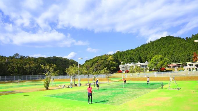 【テニスコート4時間レンタル×朝食付き】自然との一体感を感じながら楽しむテニス<夕なし朝付>