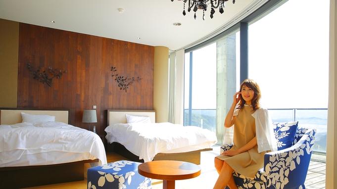 【憧れのロイヤルスイートルームに泊まる】220平米の広々スイートでLUXURY STAY<食事なし>