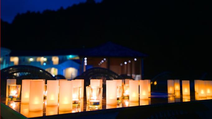 【秋冬旅セール】秋はやっぱり!満腹BBQ♪♪&天然温泉でほっこり…<朝夕付>