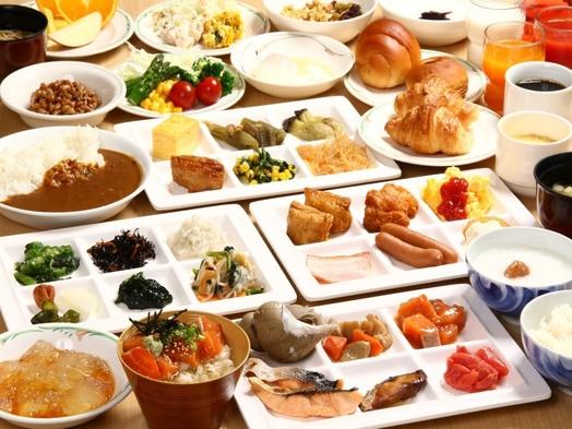 【ビジネス&一人旅】遅いチェックインOK!朝食付きプラン