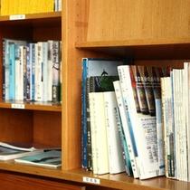知床関連の書籍や雑誌が自由に閲覧可能です。
