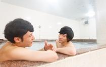 男性フロア大浴場☆ お一人様はもちろん、お友達同士でお泊りになる方もいらっしゃいます!