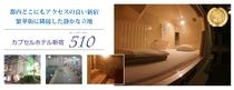 JR新宿駅東口から徒歩8分~10分♪