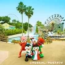 ■【浜名湖パルパル】